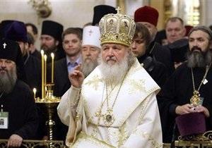 Патриарх Кирилл освятил первый в РФ храм для венчаний