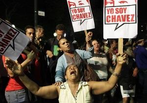 Каракас: тысячи венесуэльцев идут за гробом Чавеса