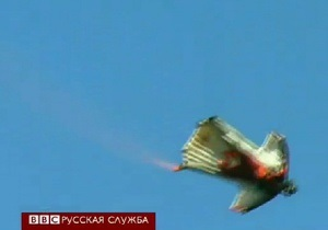 Люди-птицы слетелись на чемпионат в Китае