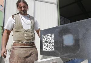 Фотогалерея: Закодированные могилы. В Австрии предлагают заменить надгробные надписи QR-кодами