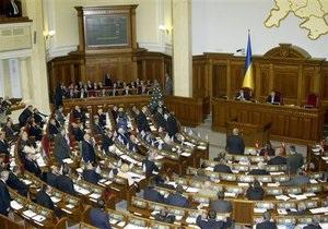 Объединенная оппозиция рассчитывает на 80-100 мест в парламенте по партийным спискам