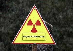Партия Зеленых: Под Киевом хотят построить хранилище ядерных отходов