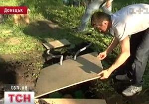 Донецкие психологи лечат депрессию, предлагая похоронить себя живьем