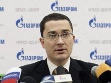Газпром готов к диалогу с Украиной