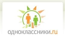 Судебные приставы нашли должника через сайт Одноклассники.ру