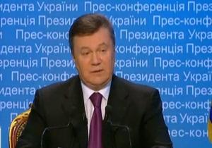 Пресс-конференция Януковича - Янукович хочет демонополизации рынка газа в Украине