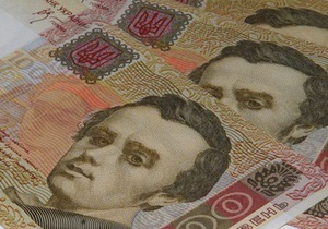 В Киеве ликвидирован конвертационный центр с оборотом около 600 млн гривен