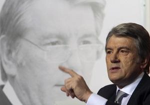 Ющенко призвал правоохранителей обеспечить порядок на выборах