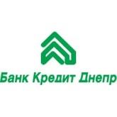 Банк «Кредит-Днепр» предложил новые условия по вкладам для физических лиц