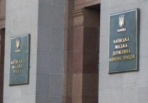 Прокуратура Киева получила под застройку земельный участок на Печерске