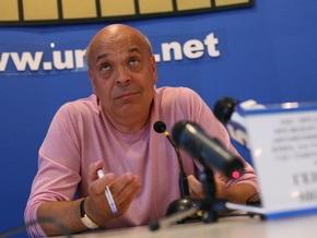 Москаль выиграл у Наливайченко в суде