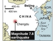 В Китае произошло сильное землетрясение