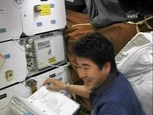 Японец провел в невесомости уникальный эксперимент с бумерангом
