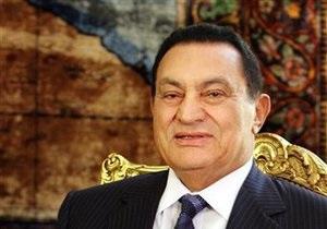 СМИ: Хосни Мубарак в порядке