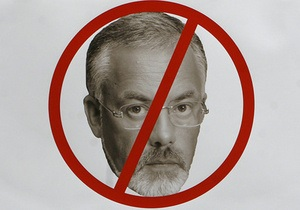 БЮТ заблокировал Раду, чтобы не дать выступить Табачнику