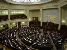 Верховная Рада заработала: постановление по НАТО принято