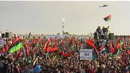НПС провозгласил Ливию свободной от режима Каддафи