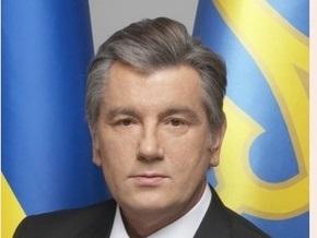 Ющенко формирует стратегическую группу по отношениям с Россией