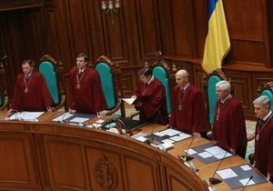 КС признал конституционным проведение парламентских выборов в 2012 году