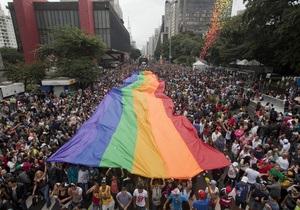 В Бразилии прошел один из самых массовых за всю историю гей-парадов