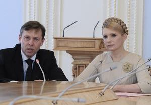 Тимошенко собирает свой Кабмин