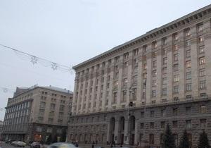 Милиция задержала столичных чиновников по подозрению в хищении 2,5 млн гривен