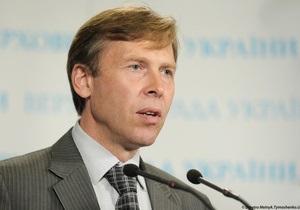 Оппозиция заявила, что Раде показали не те соглашения: Настоящие написаны в Кремле