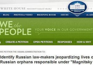 Американцы требуют включить в список Магнитского  российских депутатов