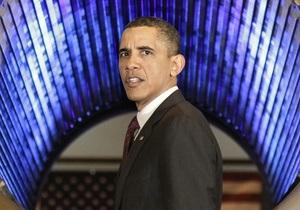 Обама заявил, что он в ужасе от Lady GaGa