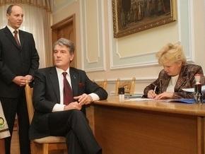 Ющенко стал кандидатом в президенты