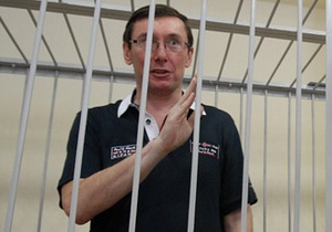 МИД Германии требует перевести Луценко в больницу
