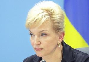 Богатырева не жалеет, что потеряла должность вице-премьера