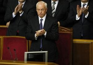 Азаров снова стал премьер-министром Украины