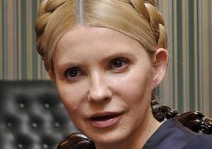 новости Харькова - Тимошенко - ЕЭСУ - Тимошенко вновь потребовала закрыть дело о ЕЭСУ