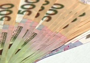 Жители Чернигова сдали в милицию найденные 3400 гривен