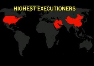 Amnesty International: Китай и Иран остаются лидерами по числу смертных казней