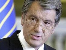 НГ: Тимошенко и Ющенко приглашены на ковер