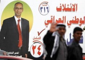 В Ираке убит глава комиссии по люстрации
