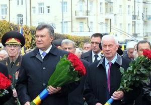 Премьерские маневры Киева - иностранная пресса
