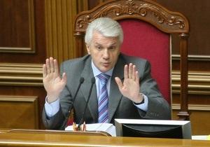 ПР: Литвин останется спикером и вместе с Януковичем подпишет языковой закон