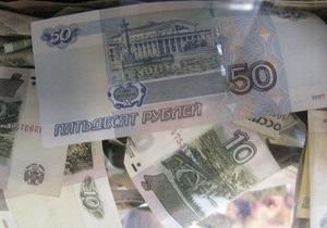 ЦБ России: с августа рубль девальвировал на 10%