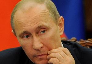 Путин: Очень жаль, что братская Украина остается вне интеграции в ЕЭП