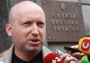 Турчинова в четвертый раз вызывают на допрос в СБУ
