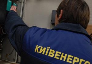 Киевэнерго: Во время жары аварийное отключение света неизбежно