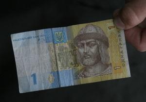 Сумма арендной платы для бюджетных и социальных учреждений Киева составит 1 гривна в год
