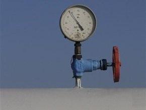 Россия снизила вдвое цены на газ для Южной Осетии