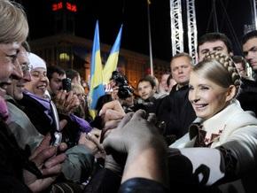 Тимошенко призвала украинцев помогать инвалидам
