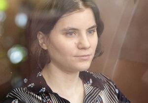 Самуцевич подала жалобу на бывших адвокатов Pussy Riot