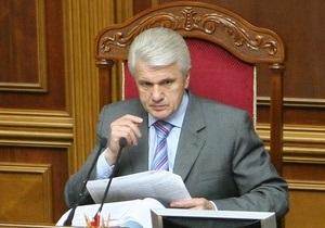 Литвин получил черновик коалиционного соглашения