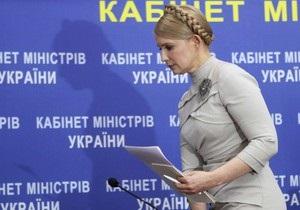 Суд признал противоправной агитацию Тимошенко в рабочее время